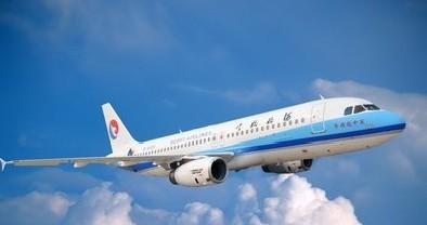 河北航空将在北京新机场建设运营基地